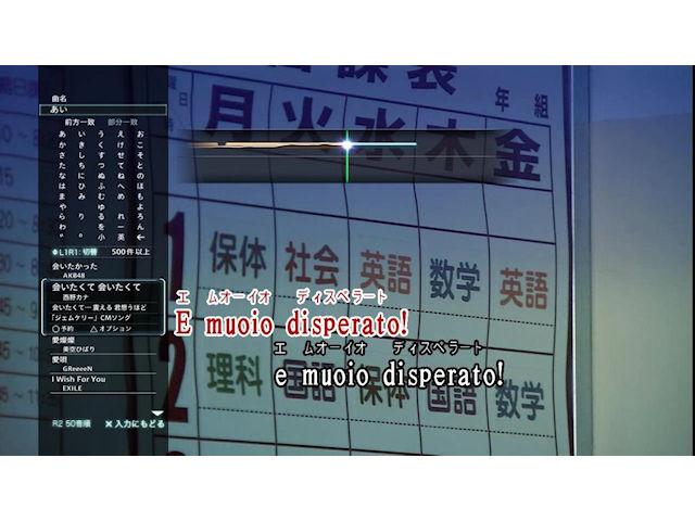 akiba20111124-js04