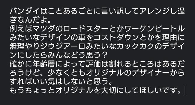 実物大ガンダム ららぽーと福岡 ファンネル カラーリングに関連した画像-05