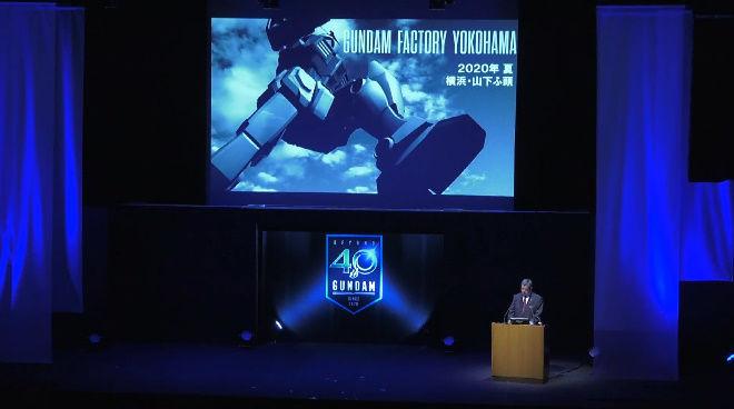 機動戦士ガンダム 横浜 2020年 実物大に関連した画像-02