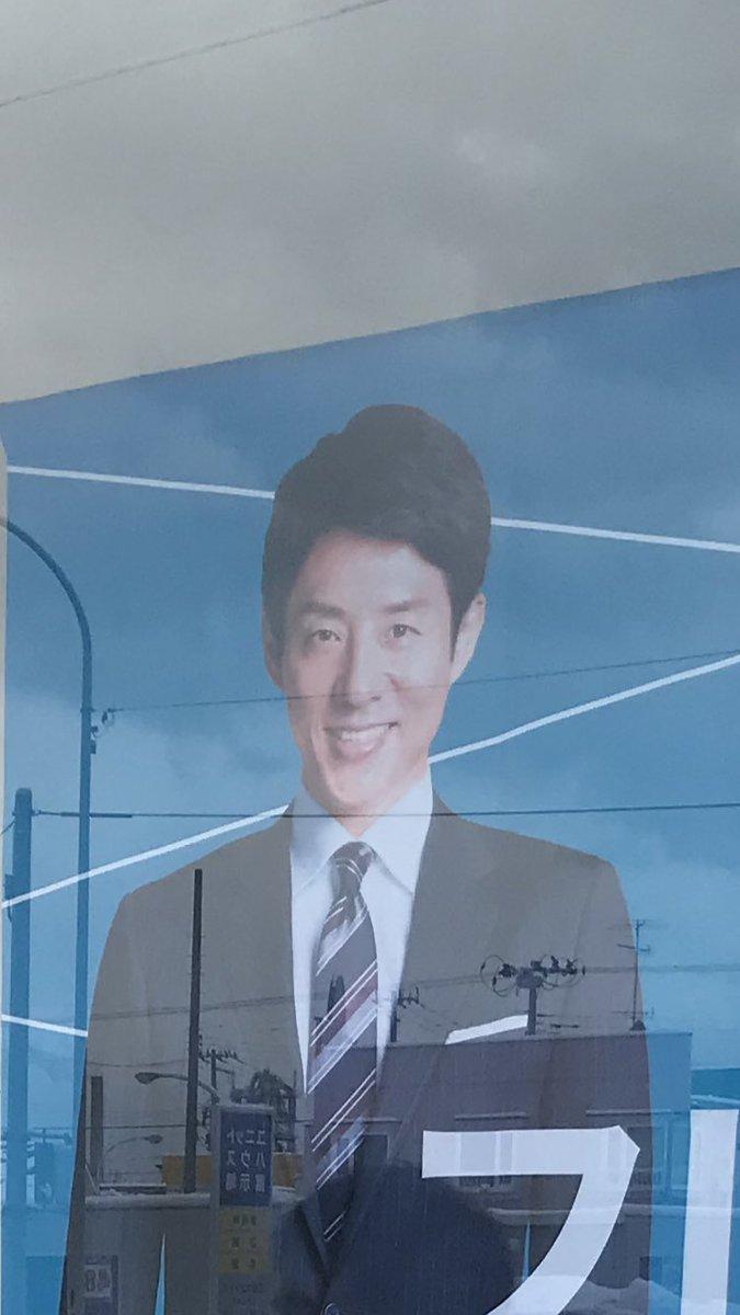 松岡修造 暖房 温まり方 ポスター 北国 高校生に関連した画像-03