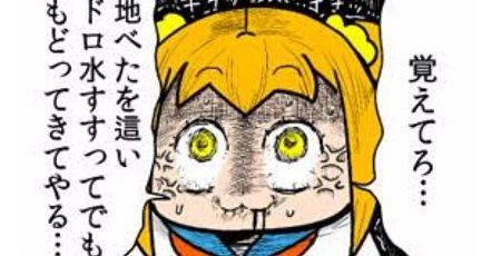 ポプテピピック カフェ メニュー 吉祥寺 コラボ プリンセスカフェに関連した画像-01