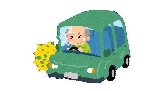 高齢者 運転 ドライバー 事故 コンビニに関連した画像-01