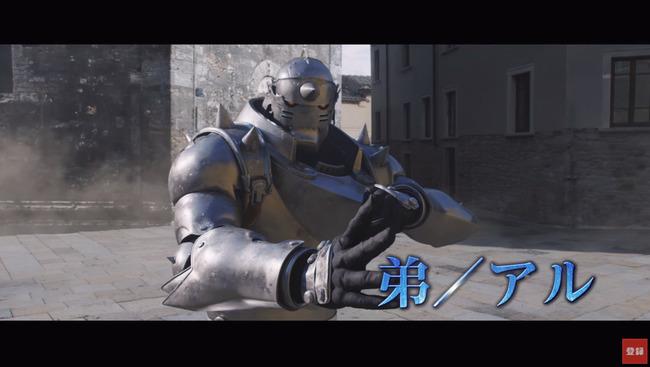 鋼の錬金術師 朴璐美 実写 釘宮理恵に関連した画像-02