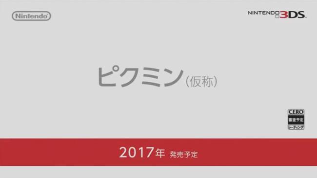 bandicam 2016-09-01 23-38-59-773