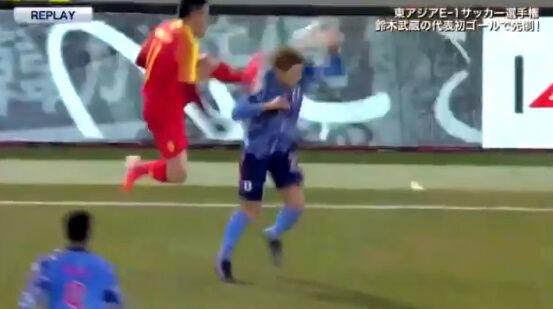 サッカー 反則 中国 カンフー 飛び蹴り 日本 イエローカードに関連した画像-04