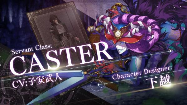 Fate キャスター 子安武人に関連した画像-01
