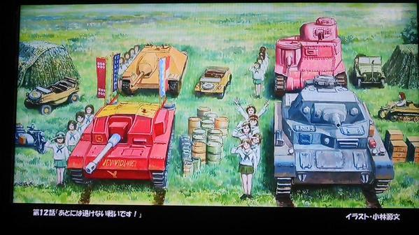 ガルパン 小林源文 戦争漫画家 コロコロアニキに関連した画像-02