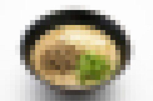 天下一品 味噌 ラーメンに関連した画像-01