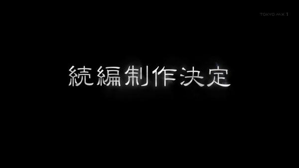 東離劍遊紀 続編 虚淵玄に関連した画像-04