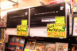 PS3値段吊り上げ