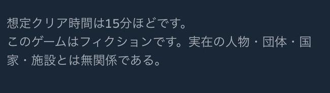 Ghone is gone ゴーン 逃亡 スチーム ゲーム ステルスに関連した画像-04