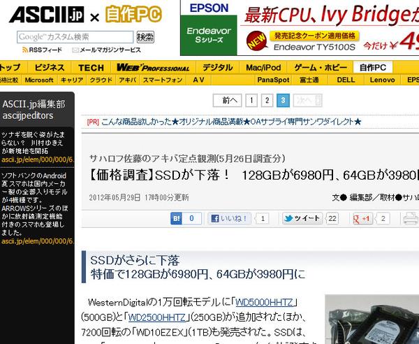 bdcam 2012-05-29 19-52-22-800