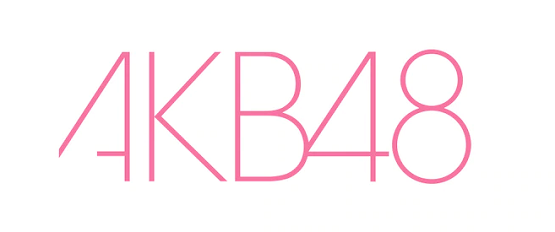 AKB48メンバーコロナ感染に関連した画像-01