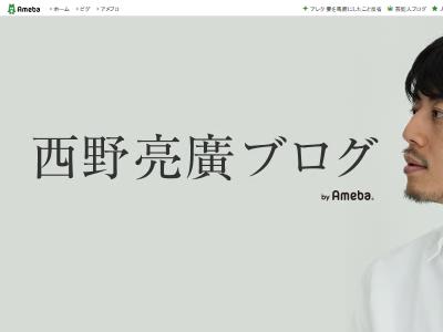 キンコン西野 西野亮廣 満願寺 個展 カフェ トラブル 逆ギレに関連した画像-02