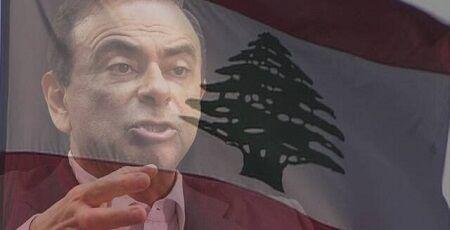ゴーン カルロス・ゴーン レバノン 渡航禁止 検察に関連した画像-01