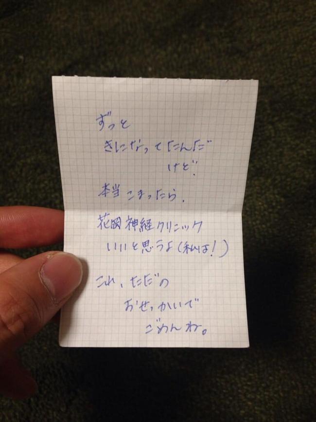 女の子 手紙に関連した画像-01