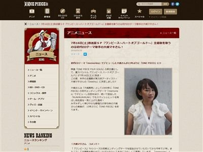 ONEPIECE ワンピース ハートオブゴールド 大槻マキに関連した画像-02