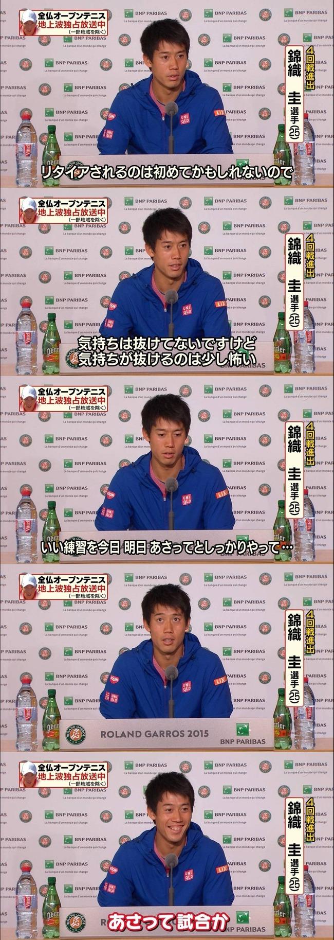 テニス 会見 錦織圭 天然 記憶喪失に関連した画像-03
