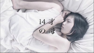中国 少女 妊娠 配信 ユーチューバーに関連した画像-01