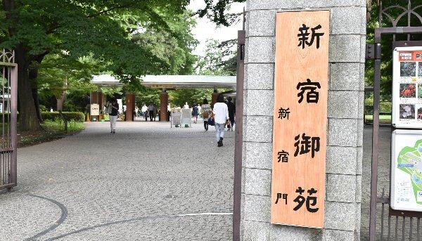 新宿御苑 従業員 外国人観光客に関連した画像-01