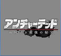 ファイナルファンタジー零式HDに関連した画像-05