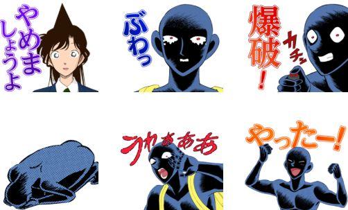 名探偵コナン ゼロの日常 犯人の犯沢さん LINE スタンプに関連した画像-01
