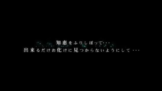 夜廻 ホラー 少女 夜 日本一ソフトウェアに関連した画像-24