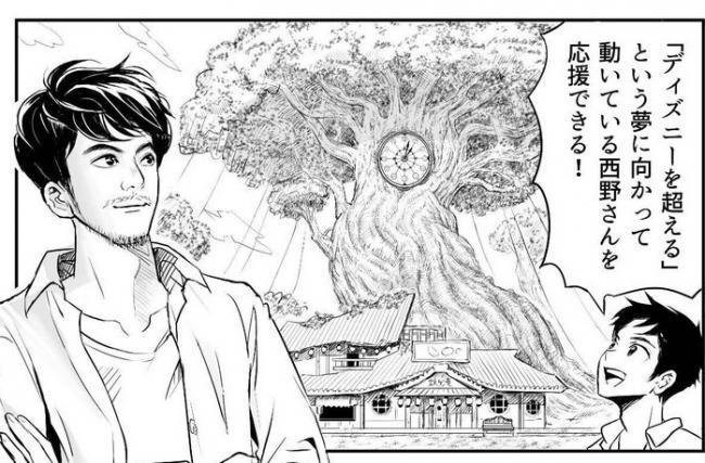 えんとつ町のプペル プペル 西野亮廣 オンラインサロン 漫画 宗教 カルトに関連した画像-06