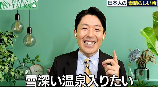 中田敦彦 シンガポール 移住 日本 帰国 四季に関連した画像-28