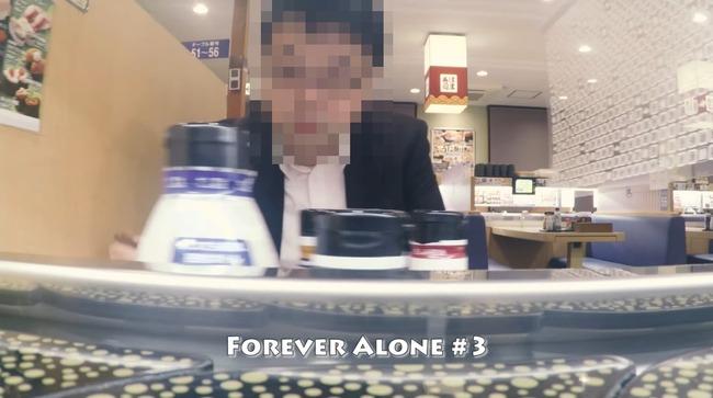ユーチューバー はま寿司 レーン カメラ 炎上に関連した画像-03
