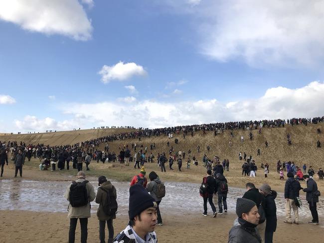 鳥取砂丘 ポケモンGO 人数に関連した画像-10