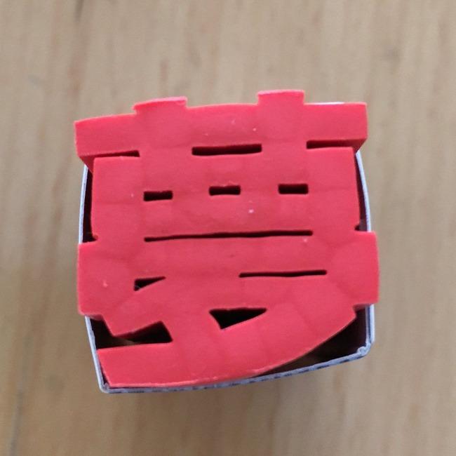進学塾 受験生 学生 夢 勉強 現実 東京個別指導学院 消しゴムに関連した画像-03