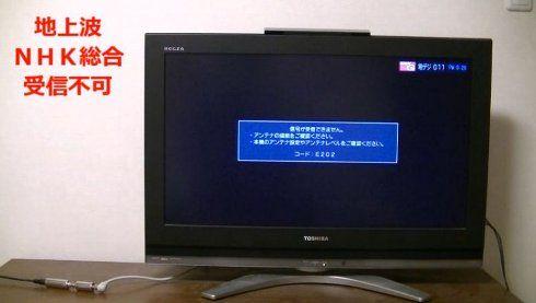 NHK 受信拒否に関連した画像-05