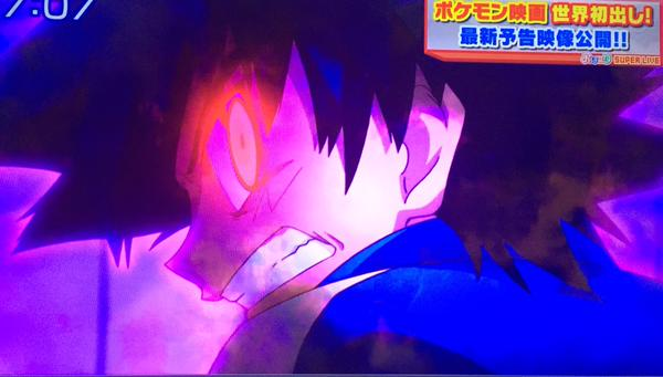 ポケットモンスター ポケモン サトシ 闇サトシに関連した画像-05