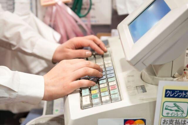 中国 現金 支払方法 モバイル決済 偽造 先進国に関連した画像-01