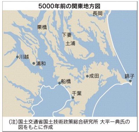 千葉県 本州 日本 川 海に関連した画像-03