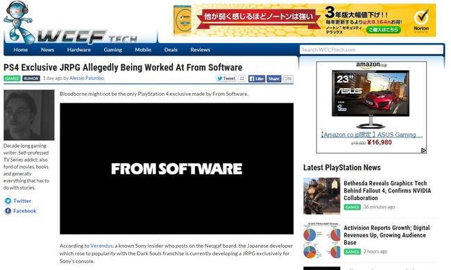 フロムソフトウェア JRPGに関連した画像-02