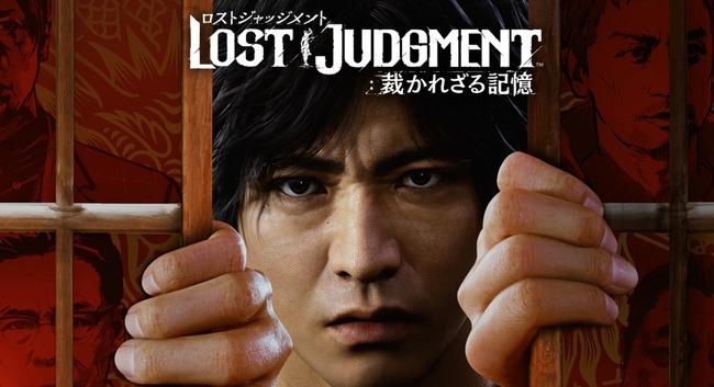 ロストジャッジメント:裁かれざる記憶 セガ 木村拓哉に関連した画像-01