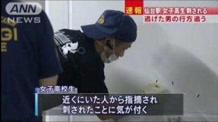 日本人 人間離れに関連した画像-02
