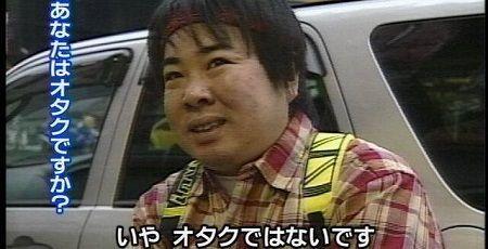 オタク 異性 趣味 アイドル 声優に関連した画像-01