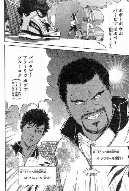 テニプリ 許斐剛 読切 ギャグ ギャグ漫画 初挑戦 に関連した画像-05