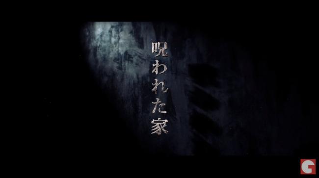 貞子vs伽椰子 リング 呪怨 ホラーに関連した画像-09