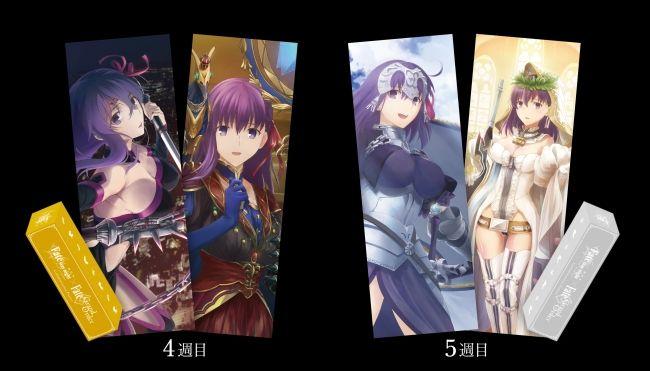 劇場版 Fate Heaven'sFeel ヘブンズフィール 興行収入 10億円 来場者特典 FGOに関連した画像-03