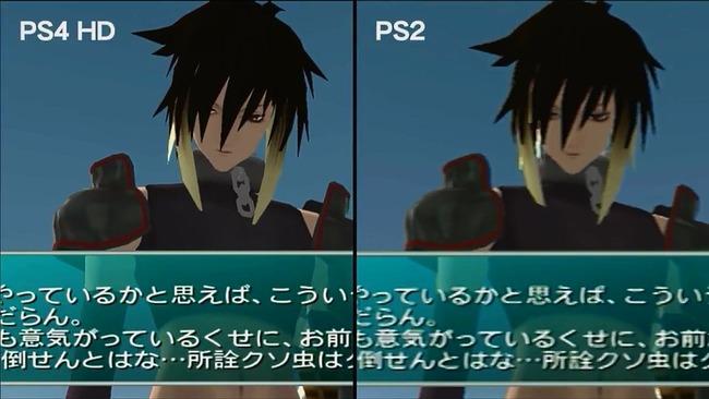 スターオーシャン3 HD化 PS4に関連した画像-03