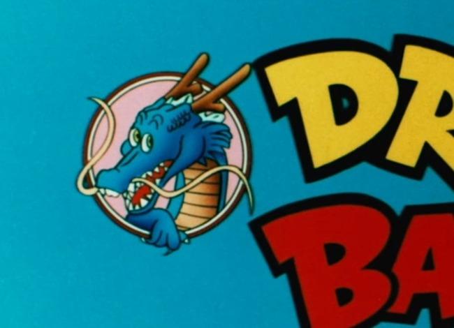 ドラゴンボール謎龍に関連した画像-02