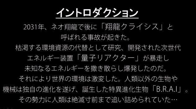 河森正治 重神機パンドーラ 2018年春アニメ 前野智昭 東山奈央に関連した画像-04