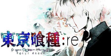 『東京喰種:re』PS4でアクションゲーム化!オンライン対戦、協力プレイも対応!