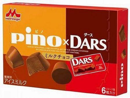 ピノ ダース コラボ 森永 アイス チョコレートに関連した画像-01