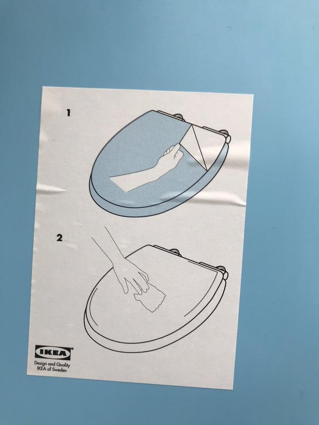 IKEA 青 便座 母親 失望に関連した画像-04