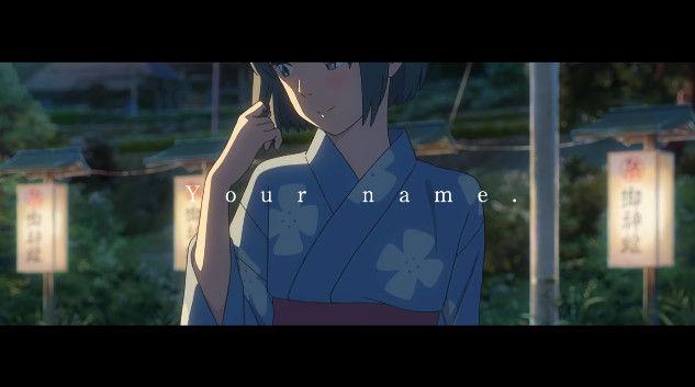 君の名は。 RADWIMPS スパークル DVD アニメMV ミュージックビデオに関連した画像-10